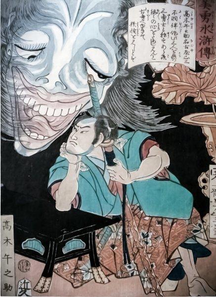 Takagi Umanosuke in thought 1866
